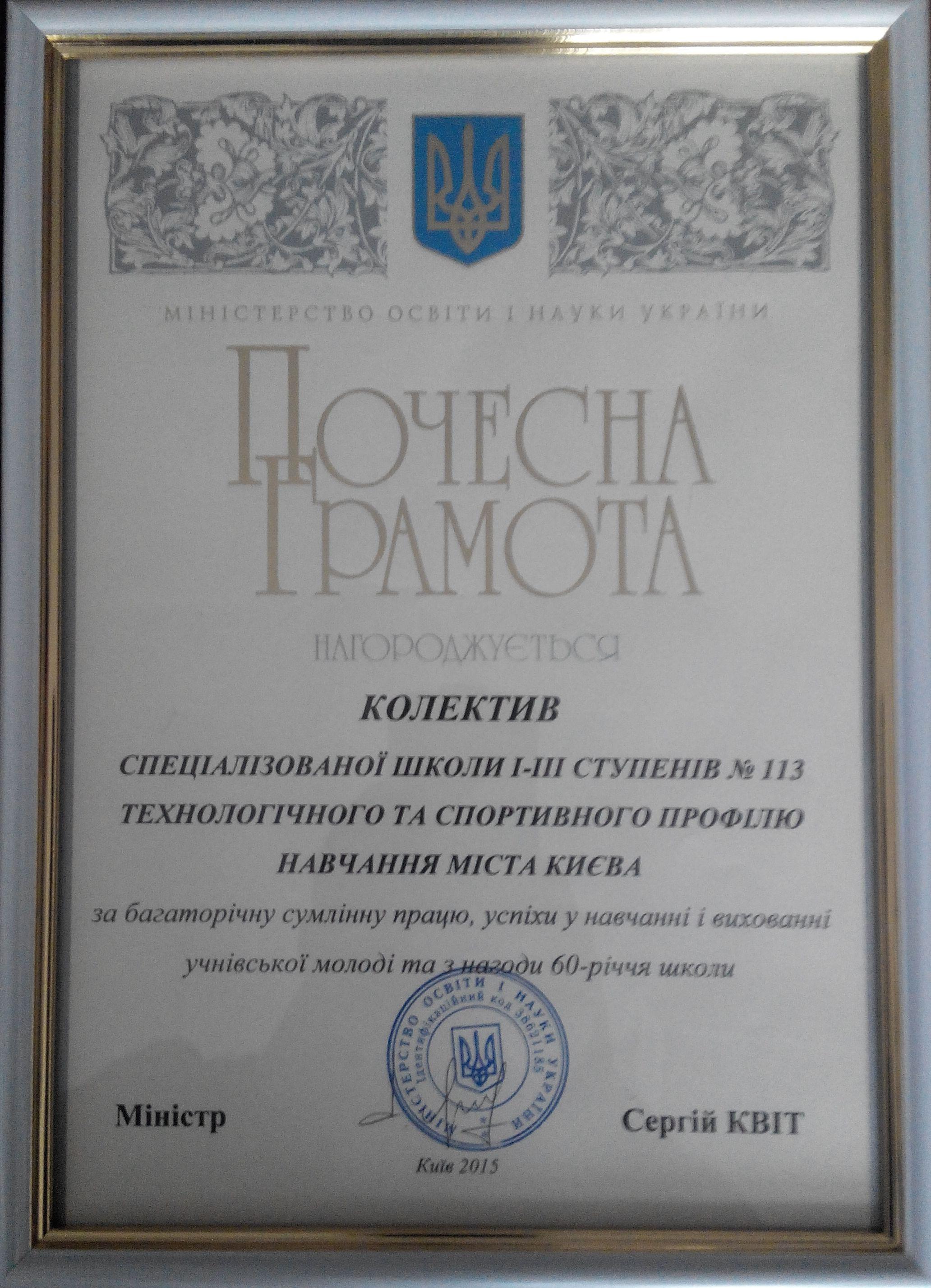 20151012150458