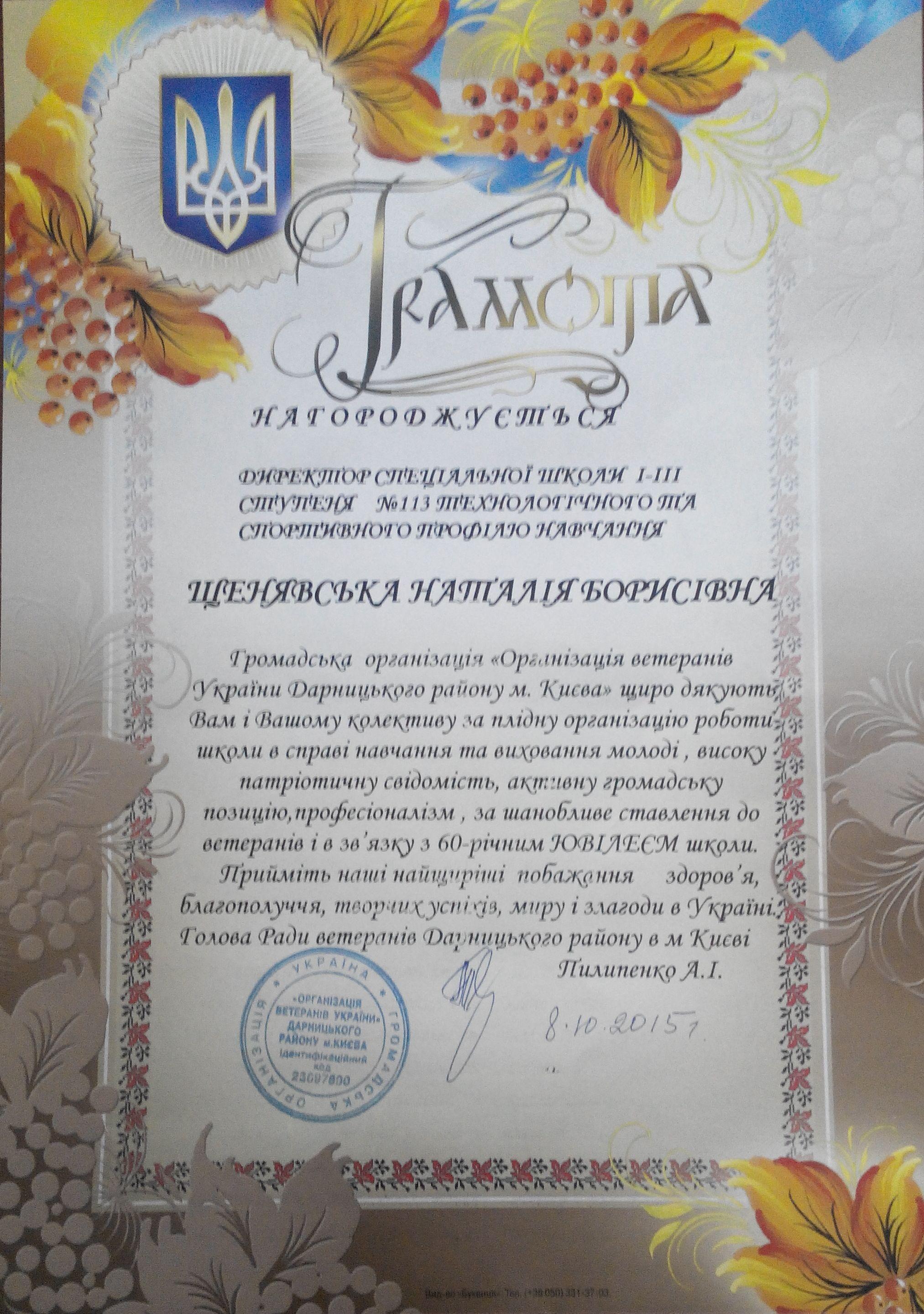 20151012150544